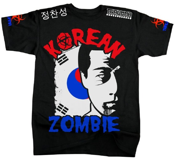 new-korean-zombie-shirt